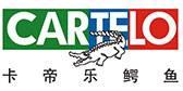 卡帝乐鳄鱼/CARTELO