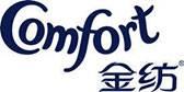金纺/COMFORT