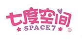 七度空间/SPACE 7