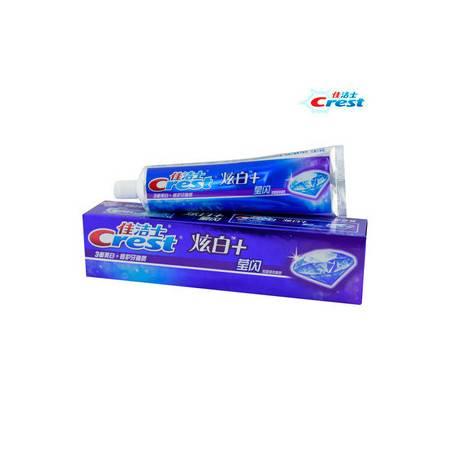 佳洁士炫白+莹闪牙膏120g