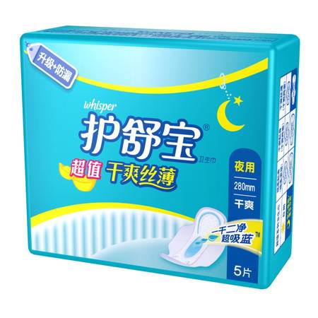 护舒宝超值干爽丝薄夜用卫生巾5片