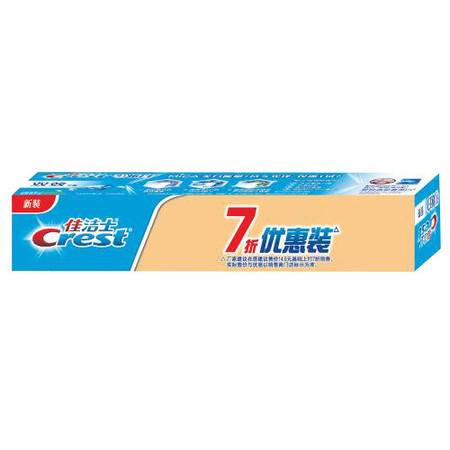 佳洁士3D炫白双效牙膏180克7折