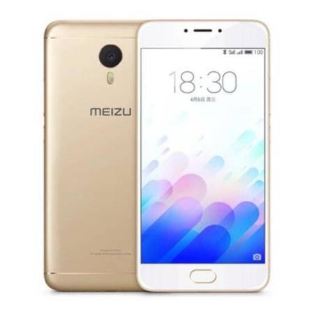 魅族 魅蓝note3 全网通版 16GB 移动联通电信4G手机 双卡双待 金色