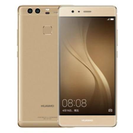 华为 HUAWEI P9  移动联通电信 全网通 4G手机 双卡双待 金色