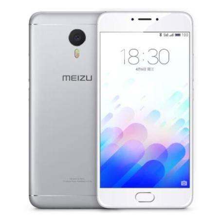 MEIZU 魅族 魅蓝note3 全网通 高配版 32GB 移动联通电信4G手机 双卡双待 银色