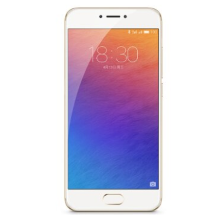 MEIZU 魅族 PRO 6  32GB 全网通版 金色 移动联通电信4G手机 双卡双待