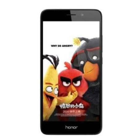 华为/HUAWEI 荣耀 畅玩5C 双卡双待 移动版 智能4G手机(暗夜灰)