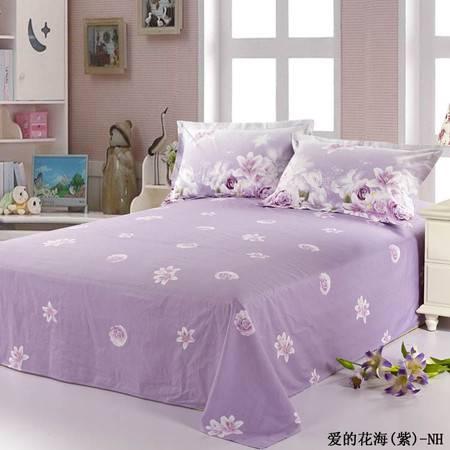 单独的被单2.3*2.5M直角-爱的花海紫