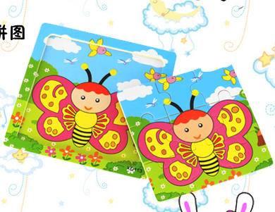 小蝴蝶彩色九格拼图