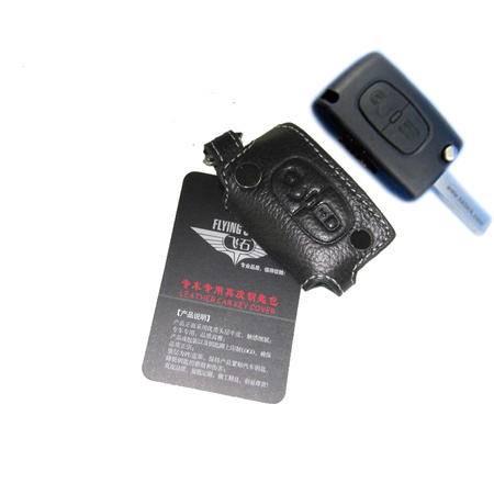 飞石(FLYING STONE)专车专用真皮钥匙包KZ-005 雪铁龙世嘉三厢 标致(206cc307308 )