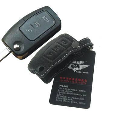飞石 专车专用真皮钥匙包KZ-008 福特(福克斯全嘉年华致胜2.3时尚型S-MAX全系)