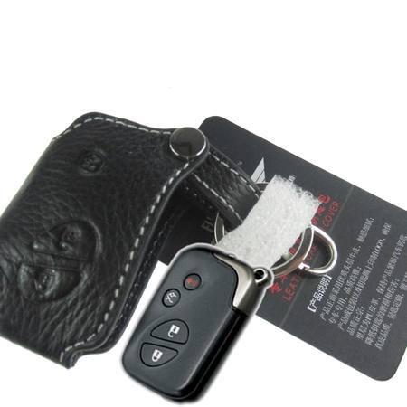 飞石(FLYING STONE)专车专用真皮钥匙包KZ-028 凌志 (ES350 雷克萨斯 智能钥匙包)