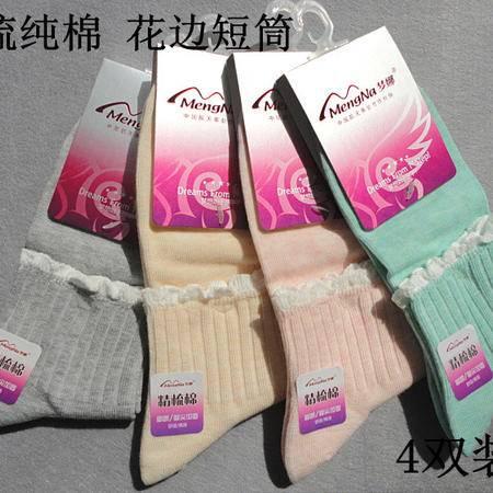 梦娜正品纯棉舒适春秋季精梳棉花边短筒女薄棉袜(4双装)B5112