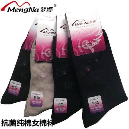 梦娜秋冬新款舒适女士棉袜 保暖透气抗菌暗提花长筒女中厚棉袜1双装B5518.