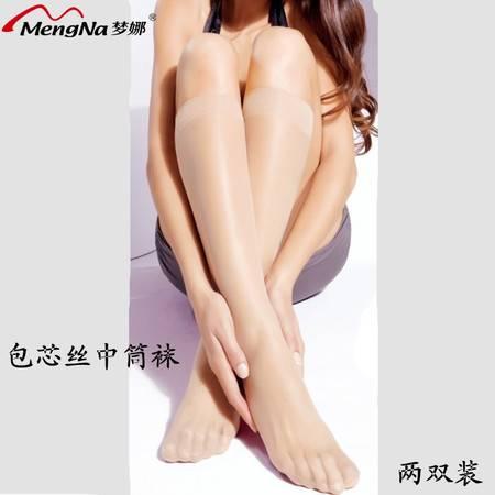 梦娜小腿袜显瘦 丝袜膝下袜包芯丝中统袜两条装267