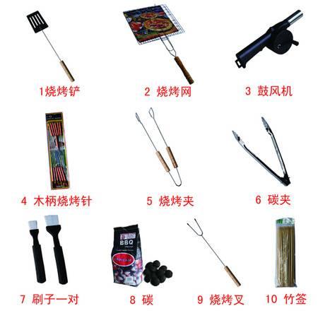创悦 烧烤工具必备十件组合套装 CY-5893