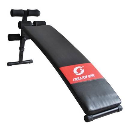 创悦 加厚加长强力健腹仰卧板 CY-9052