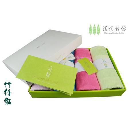 清悦 生态竹纺 竹纤维健康毛巾礼盒4条装 QY-713