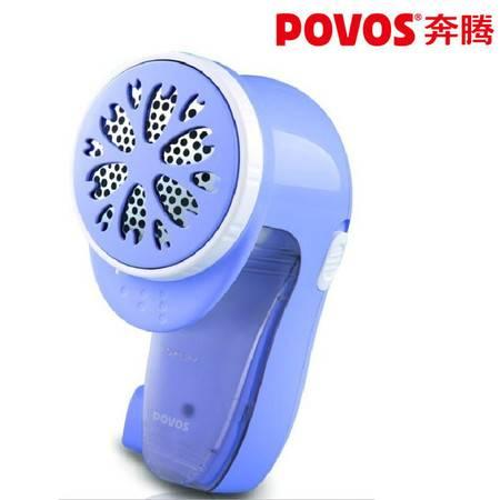 奔腾(Povos) 正品PR322毛球修剪器 剃绒器 去毛球 充电设计