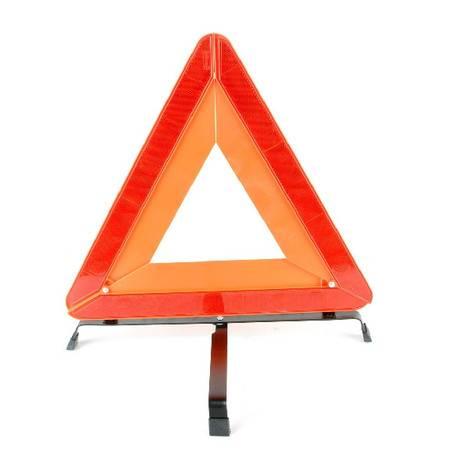 晶臣三角安全警示牌 车用附件汽车零配件汽车用品 改装安全