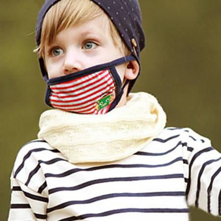卡通条纹刺绣全棉儿童口罩(蓝色玫红)两个入宝宝口罩