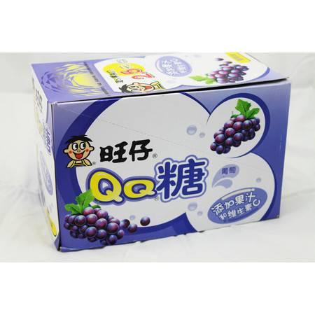 旺旺 70g 旺仔QQ糖 葡萄味 70g*10