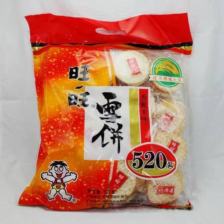 旺旺 520g 旺旺雪饼