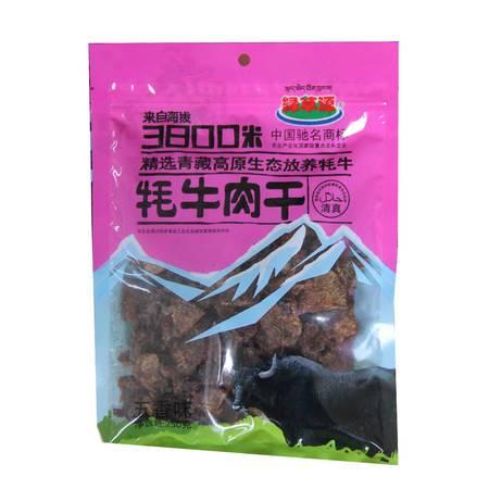 【青海特产】绿草源 牦牛肉干(五香味)250g