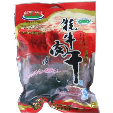 【青海特产】绿草源 牦牛肉干(五香味)300g