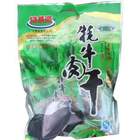 【青海特产】绿草源 牦牛肉干(沙嗲味)300g