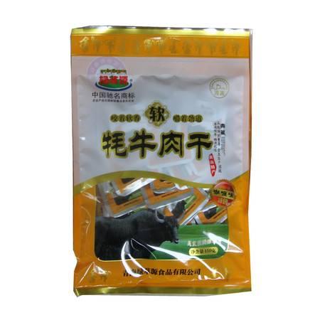 【青海特产】绿草源 软牦牛肉干(咖喱味)150g
