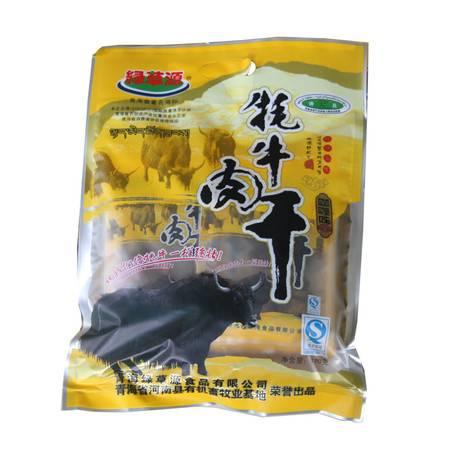 【青海特产】绿草源 牦牛肉干(咖喱味)180g