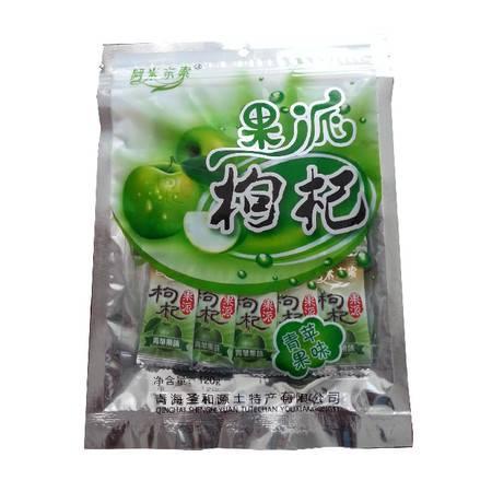 【青海特产】圣和源 果派枸杞(青苹果味)120g