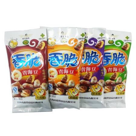【青海特产】高原藏羚 香脆青海豆(四种口味)100g*4袋