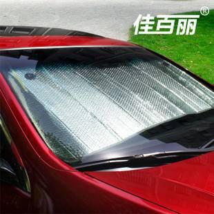 佳百丽 汽车遮阳挡防晒隔热遮阳板前档前挡风玻璃太阳挡-双层 有吸盘40*70cm
