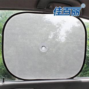 佳百丽 加厚网纱汽车侧挡 侧窗遮阳挡太阳挡 汽车遮阳挡 黑色 银色 对装