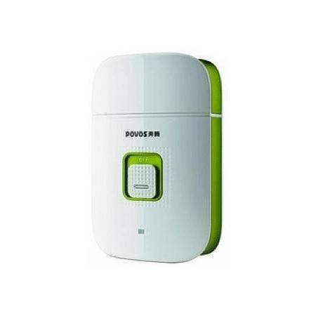 奔腾(Povos) 正品PS3206W时尚白USB充电剃须刀  送旅行盒