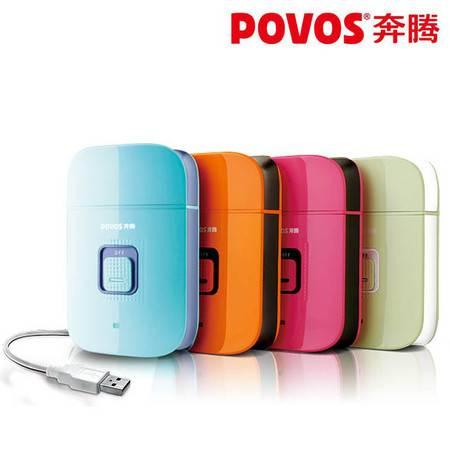 POVOS/奔腾 USB充电剃须刀 PS3208