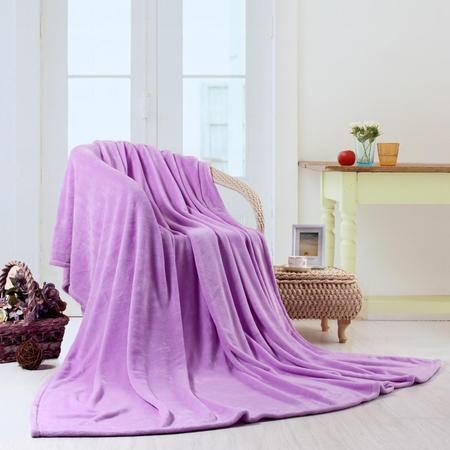 伊莲家纺PISCES 舒暖纯色珊瑚绒毯--紫色  YL----13SHR0012S