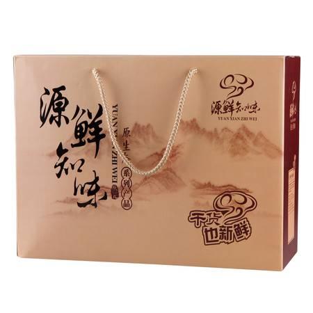 【浙江特产】鲜知味庆元特产食用菌188元礼盒