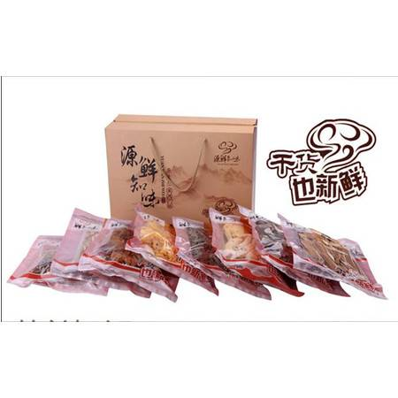 【浙江特产】鲜知味养生 灵芝 菌菇礼盒1000g