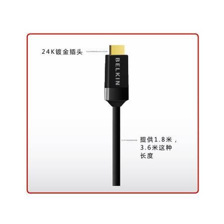 贝尔金 HDMI 多媒体线 支持以太网(3.6米) AV10048-12