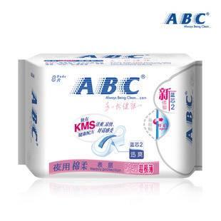 ABC夜用超极薄棉柔卫生巾8片K14(含KMS健康配方)
