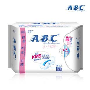 ABC夜用纤薄棉柔卫生巾8片K12(含KMS健康配方)