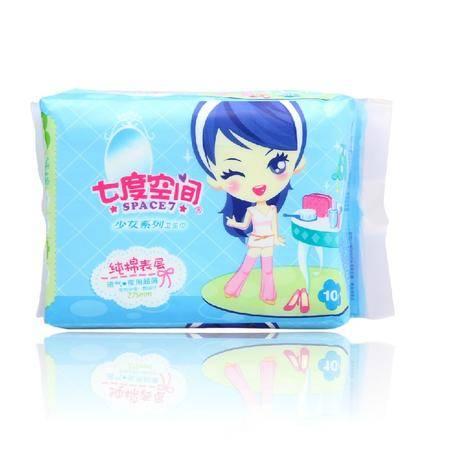 七度空间纯棉超薄夜用卫生巾10片装 275mm QSC6210