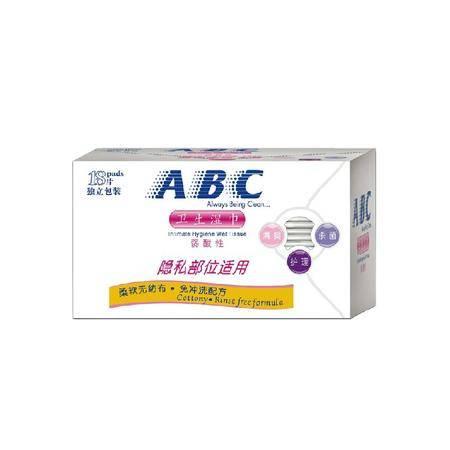 ABC  18片独立装隐私部位专用弱酸性卫生湿巾R01