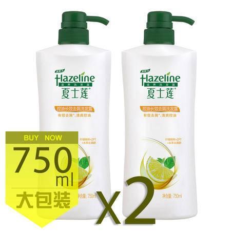 Hazeline夏士莲 控油长效去屑洗发露750mlX2 滋养护理洗发水
