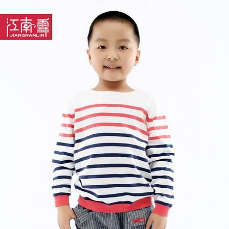 江南霖童装男童春秋款中大童毛衣全棉细横条线衫JBCZ0435