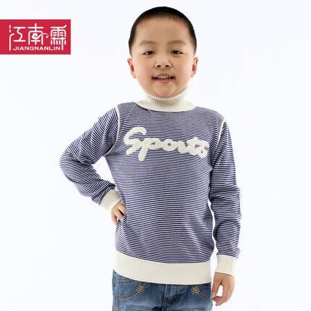 江南霖童装 秋冬款 男童高领细横条羊毛衫 JBQZ0407