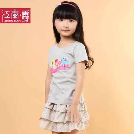 江南霖童装夏季新品女童糖果色全棉短袖T恤短裙套装小鸟印花两件套TJCXZ0128